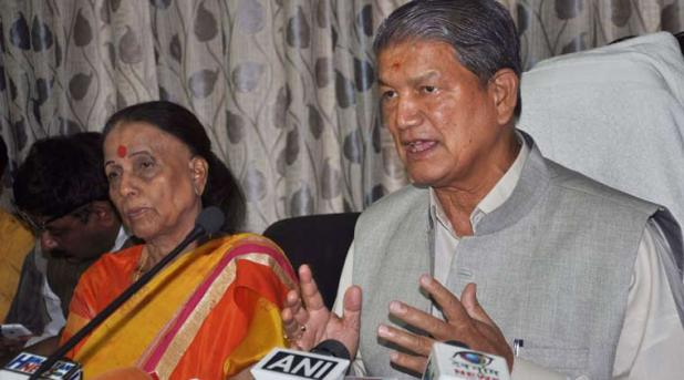 uttarakhand, uttarakhand bjp, harish rawat, uttarakhand corruption, uttarakhand government, uttarakhand opposition