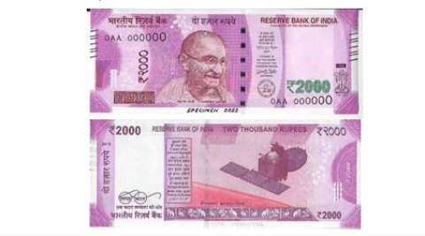rbi s new rs