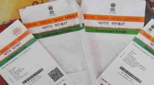 Aadhaar card, Aadhaar, unique identification, SC Aadhaar, PAN cards, Aadhaar PAN cards, Fake pan cards, Biometric data, Aadhaar news, India news, Indian Express