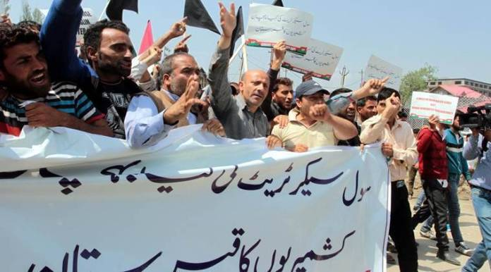 Awami Ittehad Party will show black flags to PM Modi during Kashmir visit: Langate