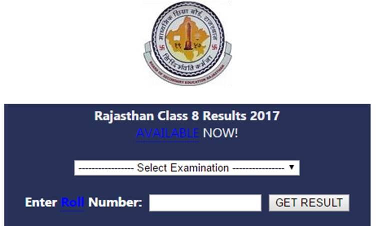 rbse, rajresults.nic.in, 8th board results 2017, bser 8th result 2017