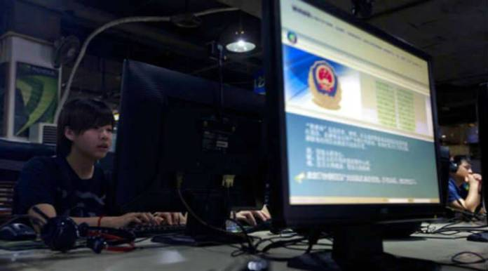 Cyber attacks, cyber security, China cyber directive, China national data repository, Trojan malware, hardware vulnerabilities, malicious IP addresses, cyber emergency response team, Great Firewall