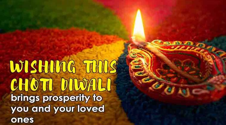 Happy Choti Diwali 2017: Wishes, Images, WhatsApp and Facebook Status and Messages, Quotes, Greetings, Wallpapers, Cards