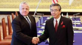 Image result for U.S. not ruling out direct talks with Pyongyang - Official