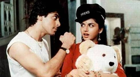 Image result for salman khan in maine pyar kiya