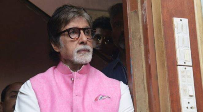 Amitabh Bachchan: Film has suddenly lost its charm, everything is digital now