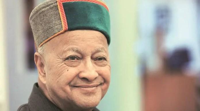 Former CM of Himachal Pradesh Virbhadra Singh