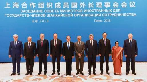 Image result for 2018 SCO Tourism Ministers' conference held in China
