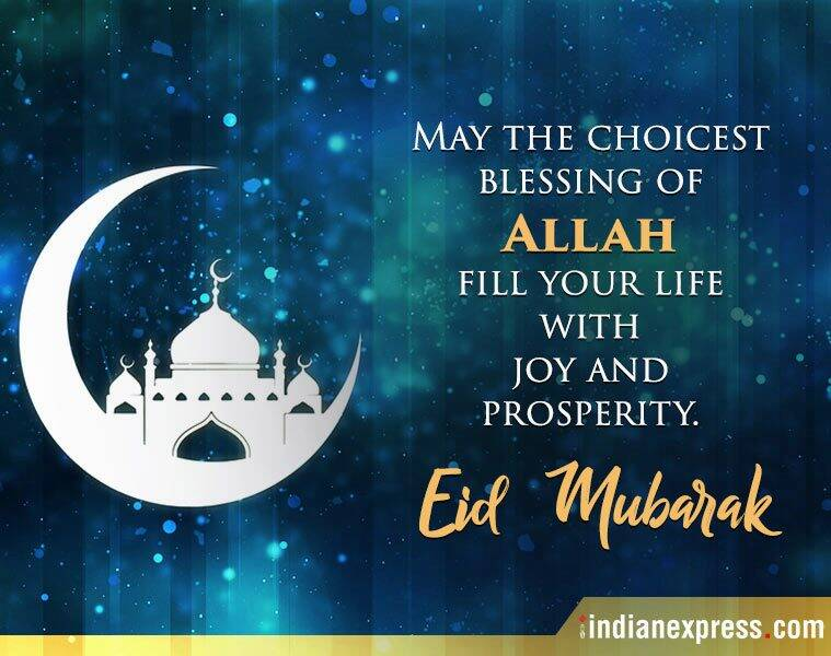 Eid Mubarak 2018 Wishes Images Quotes Wallpaper