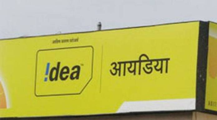 Idea, Idea Jeeto Bejhijak offer, Idea Dekhte Jao Bejhijak campaign, Idea prepaid plans, Idea data benefits, Idea 4G plans, Idea Unlimited Recharge plans, My Idea app