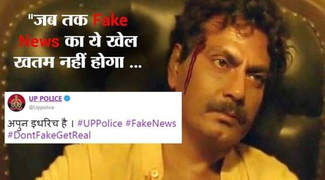 UP Polices Twitter handle joins the Sacred Games meme-fest; warns against spreading fake news