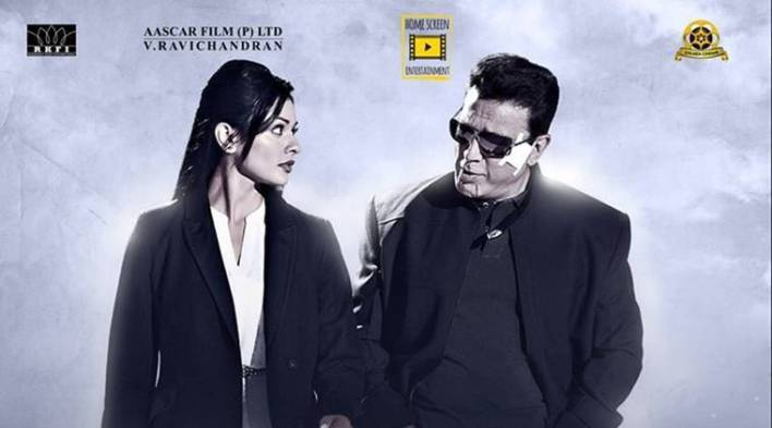 Vishwaroopam 2 movie review and releasehighlights