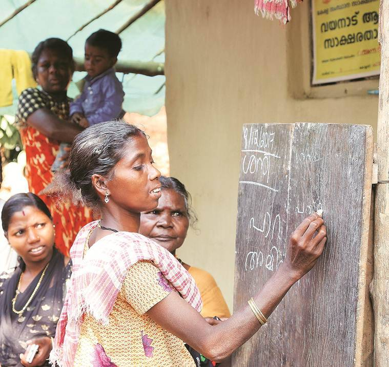 Amma goes to school