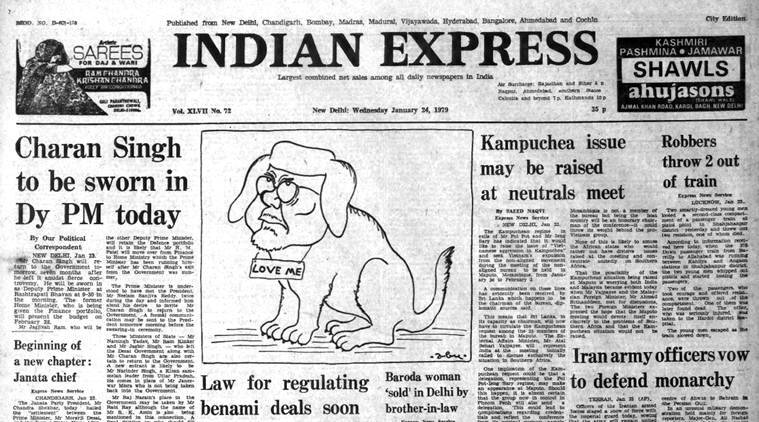 Forty Years Ago, January 24, 1979: Cabinet Reshuffle