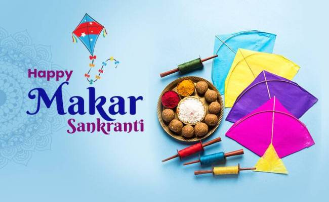 Happy Makar Sankranti 2019 Quotes Wishes Images