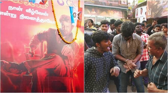 Petta: Rajinikanth Fever Takes Over Chennai