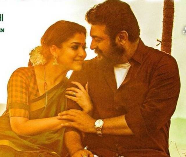 Viswasam Box Office Collection Day 12