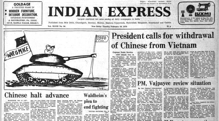 Forty Years Ago, February 20, 1979: Chinese Halted