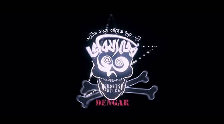 Sc To Bengal Govt: Inform Theatres There Is No Ban On 'bhobhishyoter Bhoot'
