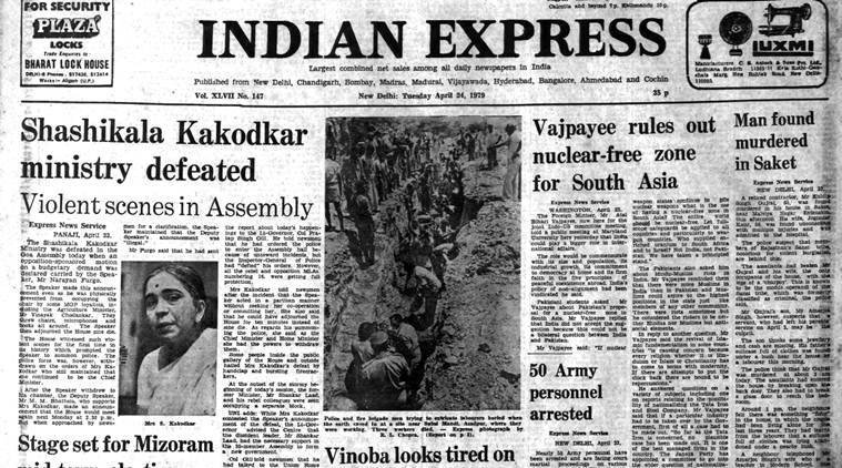 Forty Years Ago, April 24, 1979: Vajpayee In Us