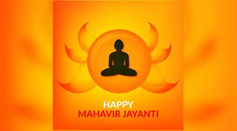 mahavir jayanti, happy mahavir jayanti, mahavir jayanti 2019, indian express