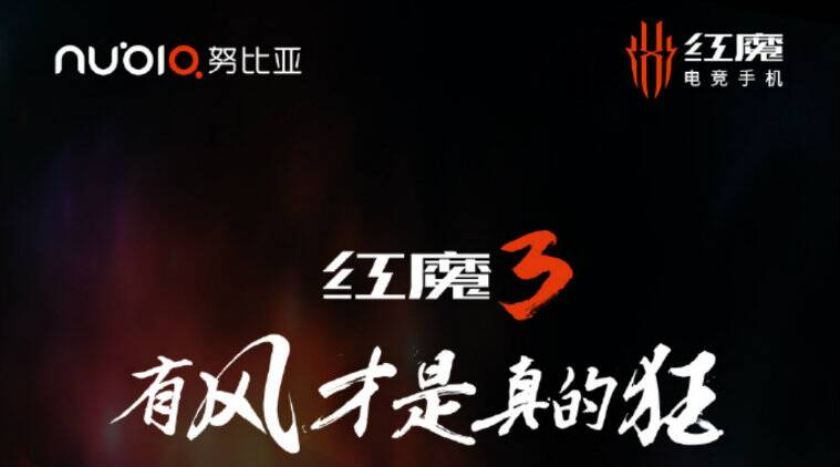 Nubia Red Magic 3 With Snapdragon 855 Processor To Launch On April 28