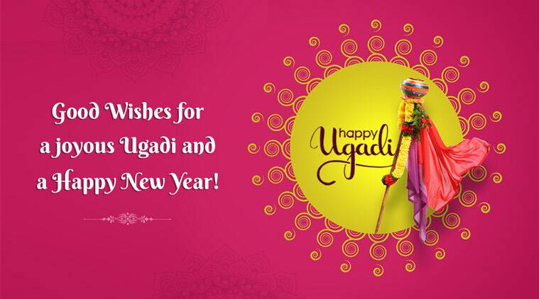 happy ugadi gudi padwa