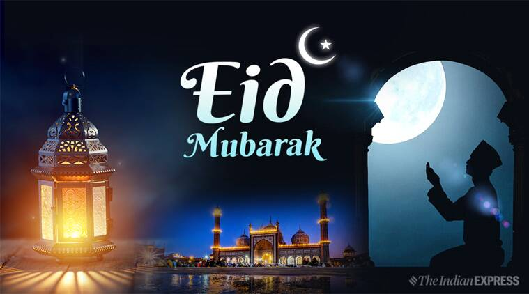 Eid Mubarak 2019 Wishes Images Sms Messages Status