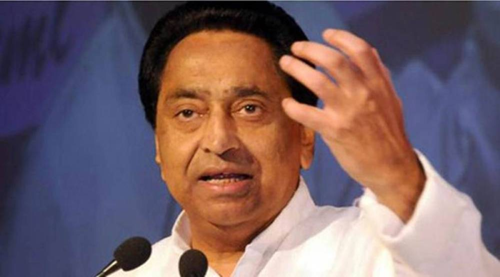 Congress will return to power in MP after assembly bypolls: Kamal Nath