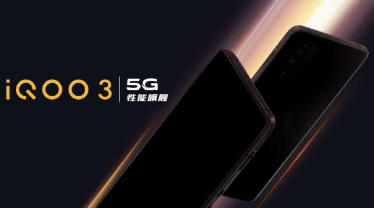 iQOO 3 India launch, iQOO 3 launch, iQOO 3 price in India, iQOO phone, iQOO 3 price, vivo iQOO 3, iQOO 3 specifications, iQOO 3 features, Vivo iQOO 3, iQOO 3 Flipkart