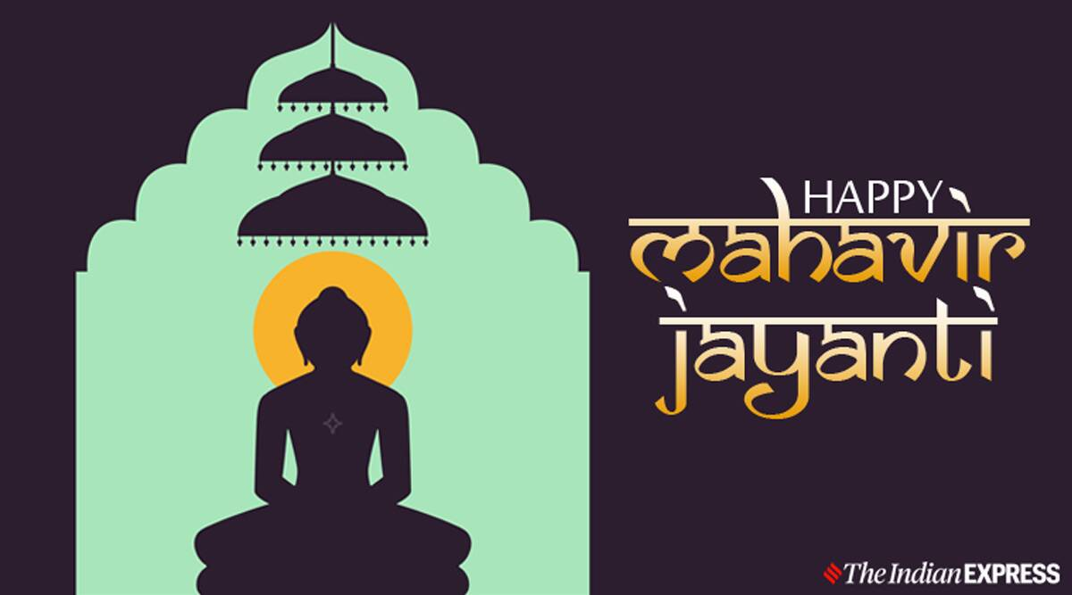 Happy Mahavir Jayanti 2020 Wishes Images Whatsapp Messages Status Quotes Gif Pics Photos Greetings Wallpapers