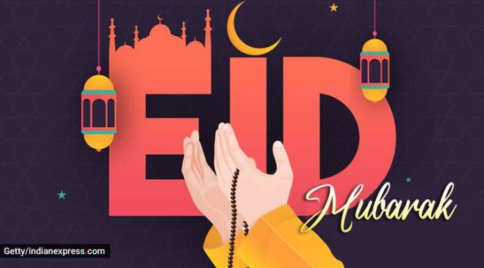 Happy Eid-ul-Fitr 2020: Eid Mubarak Wishes images, quotes, status, messages, photos, and greetings