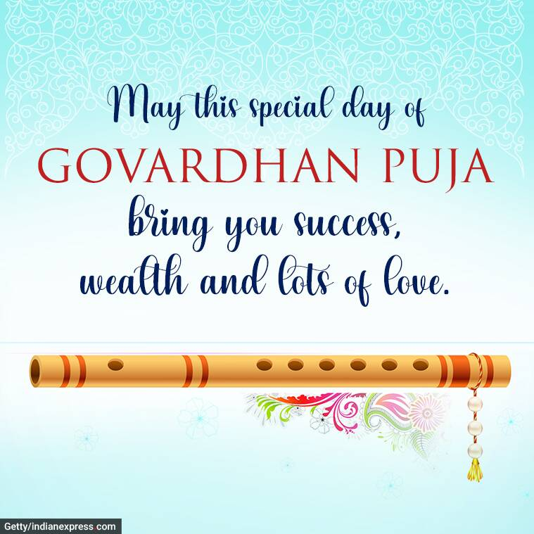 Happy Govardhan Puja 4 Wishes Images, Status, Quotes, Messages, Wallpapers, GIF Pics, Photos, Greetings