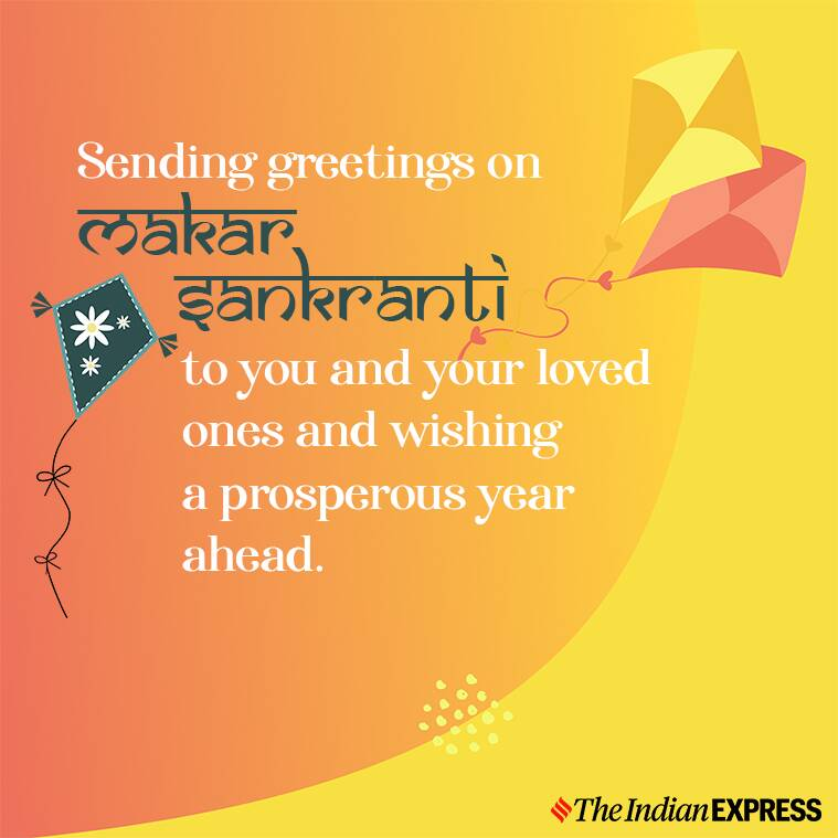 heureux makar sankranti, heureux makar sankranti 2021, makar sankranti, makar sankranti 2021, heureux makar sankranti images, heureux makar sankranti images 2021, heureux makar sankranti 2021 statut, heureux makar sankranti souhaite des images, makar sankranti souhaite des images, makar sankranti souhaite des images, makar citations, heureux makar sankranti citations, heureux makar sankranti photos, heureux makar sankranti photos, heureux makar sankranti messages, heureux makar sankranti sms, heureux makar sankranti souhaite sms, heureux makar sankranti souhaite messages