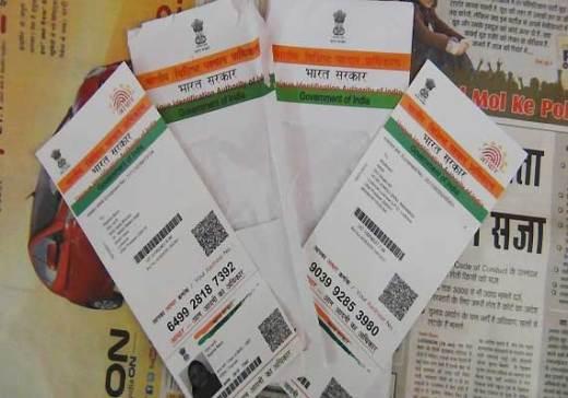 AP postal dept returns over 2.78 lakh Aadhar cards back to UIDAI