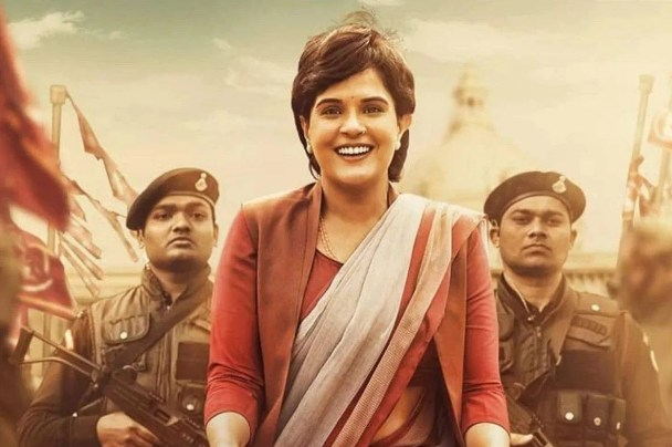 Movie release at theatres: Madam Chief Minister