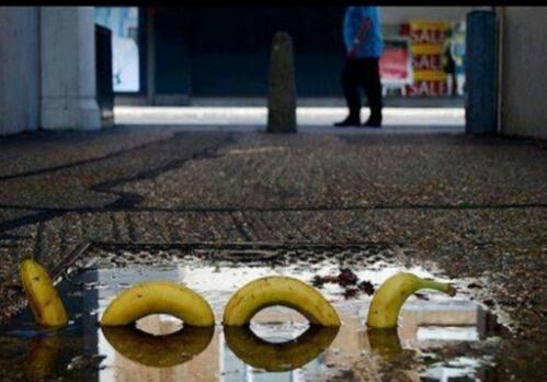 banana loch ness
