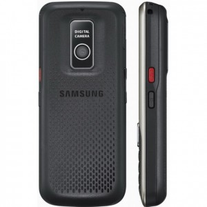 samsung c3060r 2 300x300 Samsungs Latest Phone Features SOS Button, Big Keys for the Elderly
