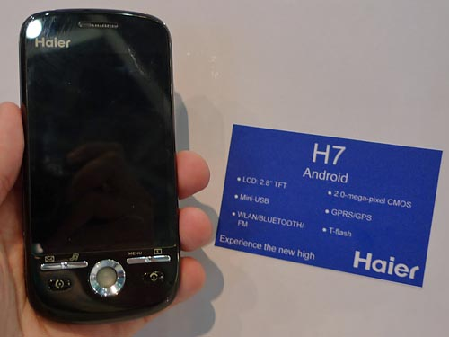haier h7 Haier H7 Android Phone Coming to France in September
