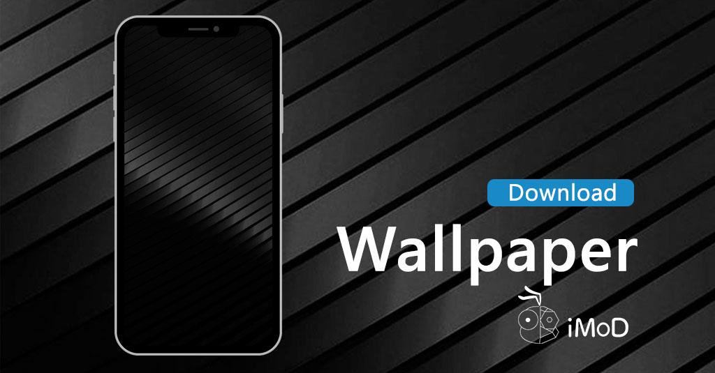 Apple Wallpaper Iphone X แจกภาพพื้นหลัง Wallpaper โทนสีดำสำหรับ Iphone Iphonemod