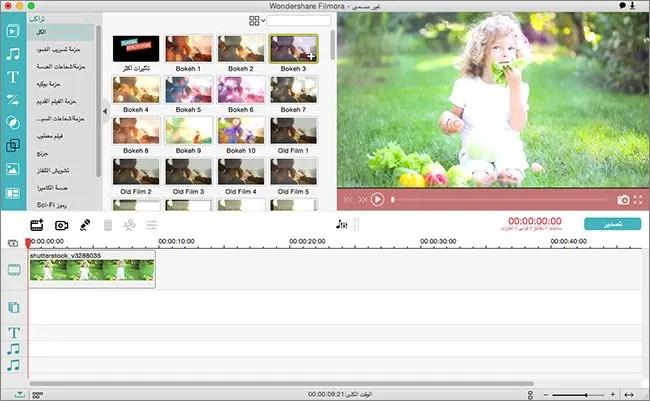 افضل 5 برامج لدمج الفيديو على الانترنت مجانا