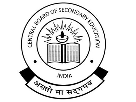 CBSE (cbse.nic.in) Class 12th Results 2014 for Chennai and