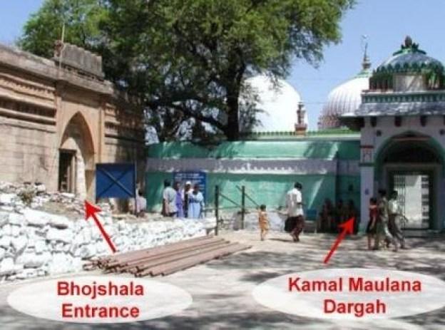 ভোজশালা– কামাল মৌলানা মসজিদ