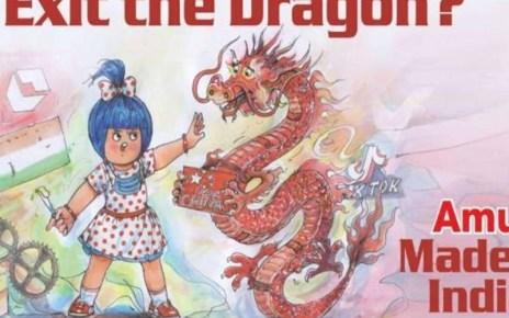Amul ने बनाया चीनी उत्पादों के बहिष्कार वाला कार्टून, Twitter ने किया अकाउंट ब्लॉक, फिर हुआ ऐसा