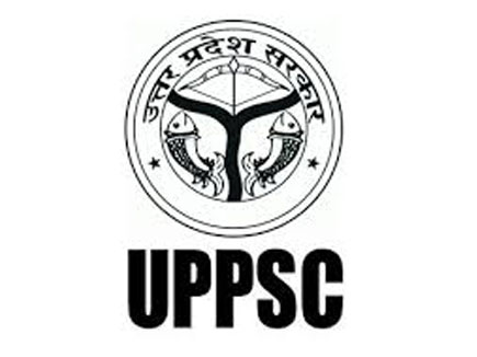 upcpmt cancelled after paper leak in ghaziabad