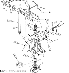 swivel bracket and steering arm for mariner mercury 225 250 efi 3 0l  [ 1813 x 2359 Pixel ]