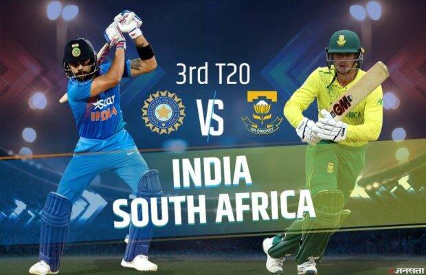 India Vs South Africa Ind Vs Sa 3rd T20 Dream11 Team