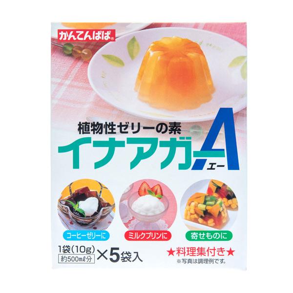 Kanten Cook Agar Jelly Powder, 50 g - Japan Centre - Dessert