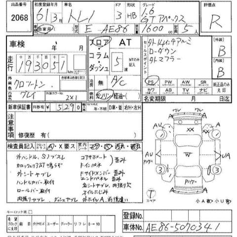1974 Vw Bus Engine 2000Cc VW Engine Wiring Diagram ~ Odicis