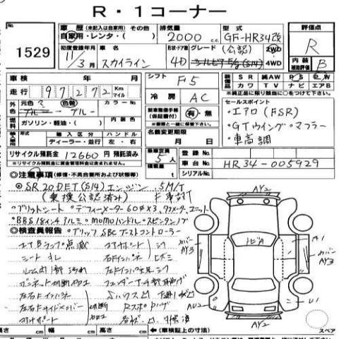 S14 Ka24de Wiring Diagram, S14, Free Engine Image For User